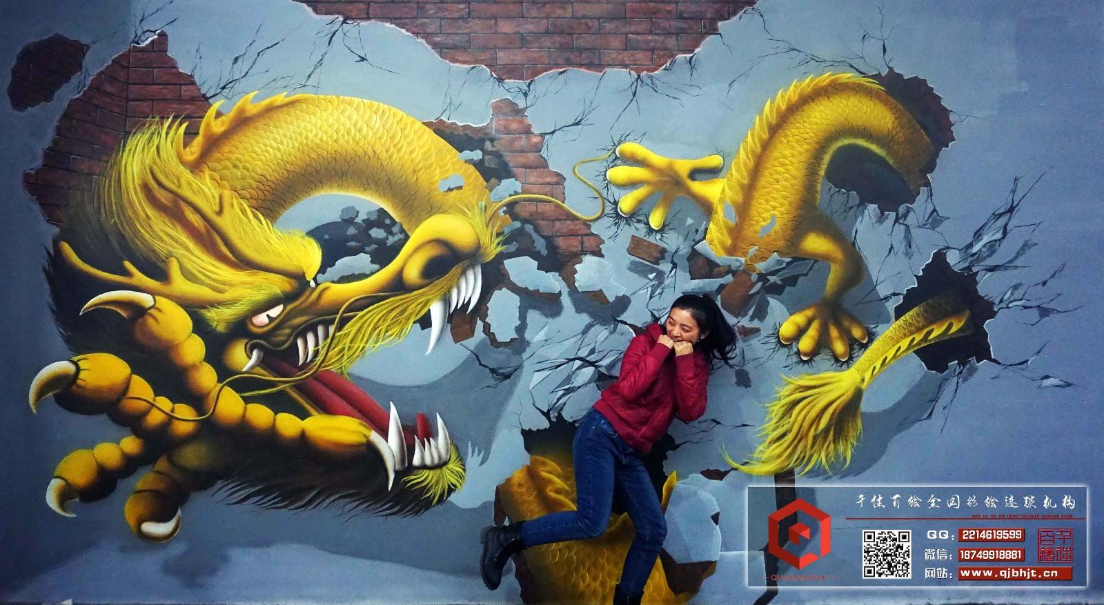 技艺精湛的龙手绘墙壁画 墙体彩绘