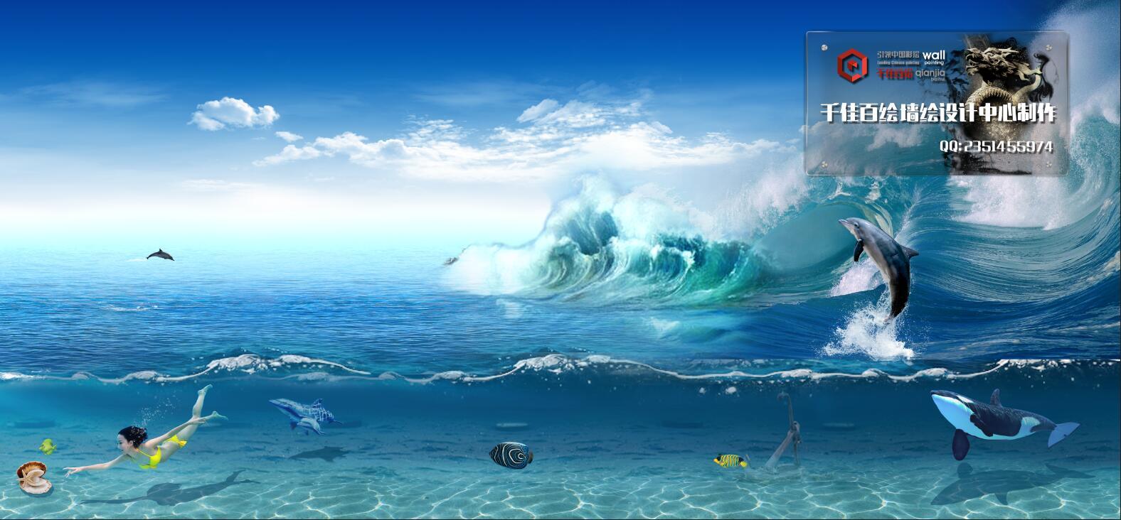 海边风景素材,游泳卡通矢量图,海浪墙绘素材,帆船墙绘素材,海边墙绘素